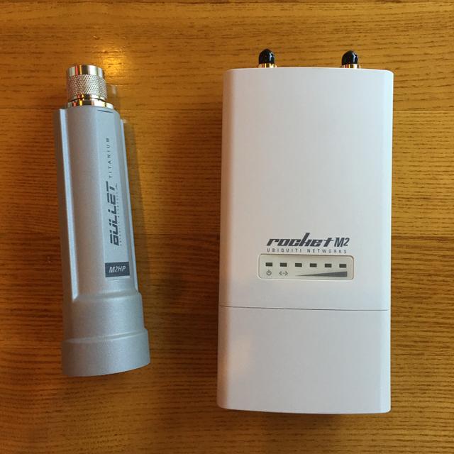 Ubiquiti WiFi Radios for ARDEN Mesh